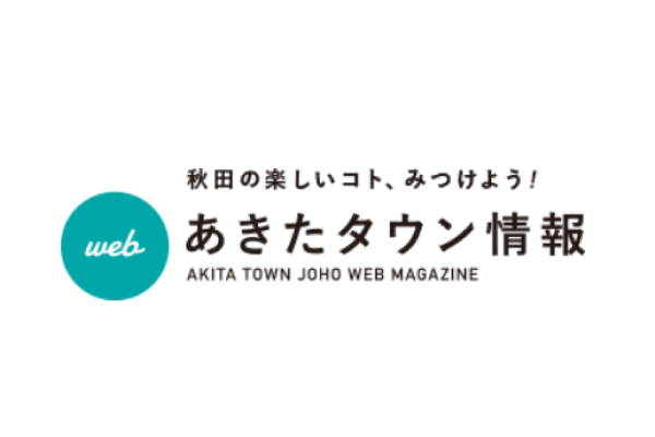 きらめきこまち Vol.53