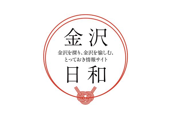 日本酒の香りが漂うドリップコーヒーが誕生。