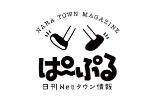 【ANY B&B+ COFFEE(エニービーアンドビープラスコーヒー)/カフェ/奈良市】素晴らしい1日のはじまりを